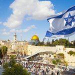 Израиль рассматривает вопрос о въезде туристов из России