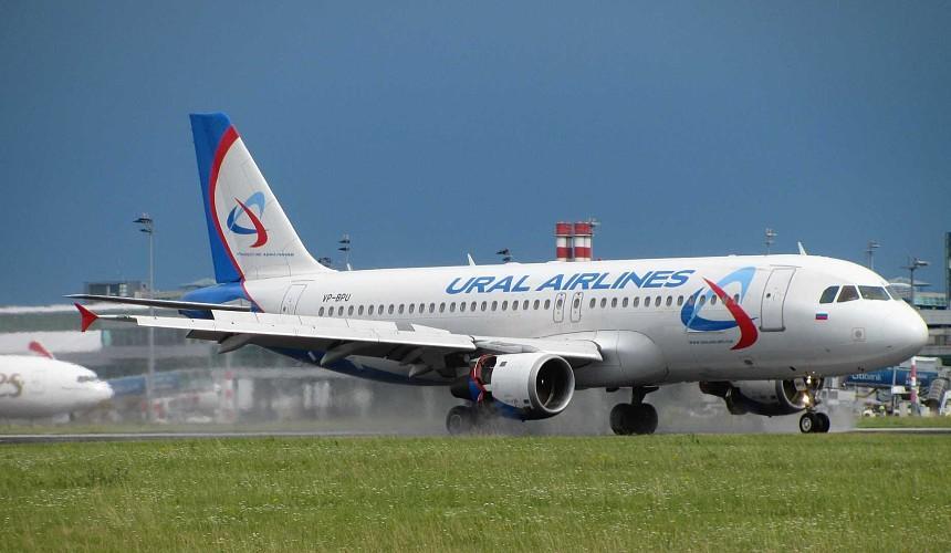 «Уральские авиалинии» расширяют полетную программу в Хорватию