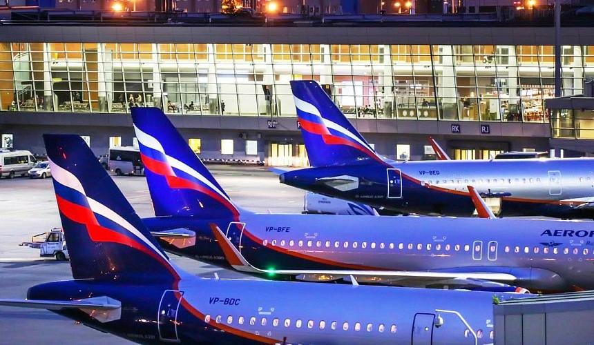 Группа «Аэрофлот» отчиталась о результатах за первое полугодие 2021 года