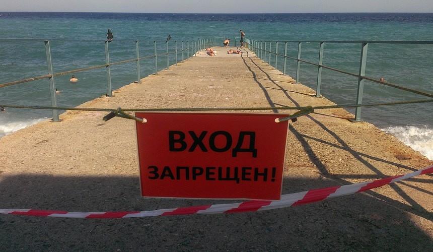 Роспотребнадзор запретил посторонним посещать лечебные пляжи санаториев
