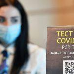 Туристы на Кубани смогут сдавать ПЦР-тесты на территории отелей