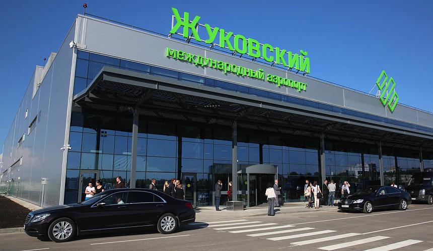 У аэропорта Жуковский появится собственный туроператор
