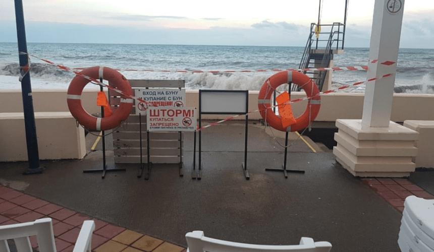 В Сочи отменяют экскурсии для туристов из-за непогоды