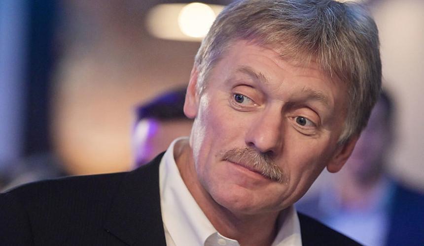 Песков: Кремль не поддерживает идею закрытия регионов для туристов