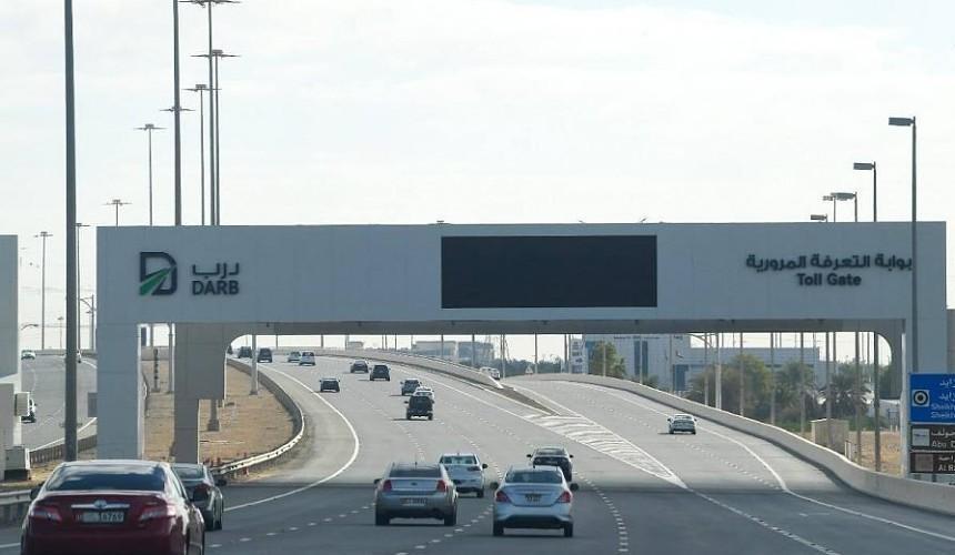 Туристов в Дубае призвали выезжать в аэропорт за 4 часа до вылета