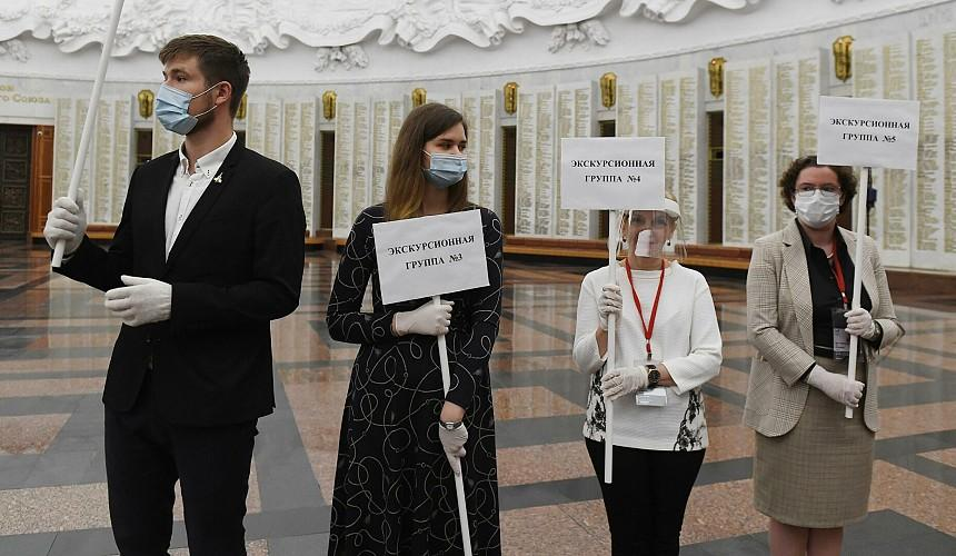 В Госдуму внесен законопроект о штрафах для экскурсоводов, гидов и проводников