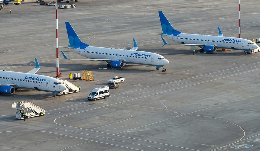 «Победа» вернула пассажирам почти 1 миллиард рублей за отмененные весной 2020 года рейсы