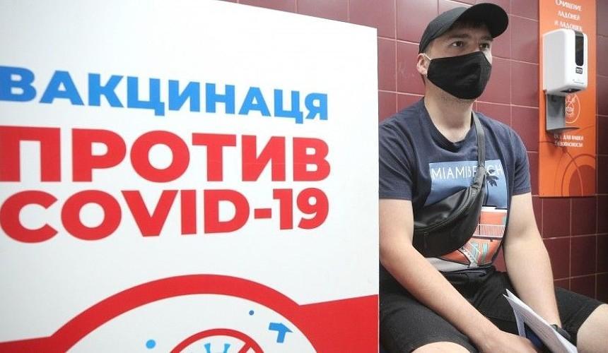 Отели в Краснодарском крае не будут выселять непривитых туристов