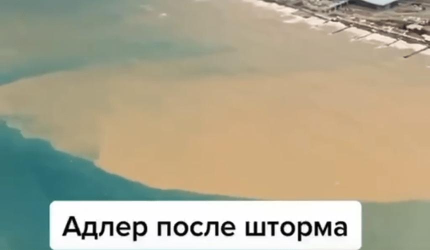 Вода у побережья Краснодарского края очистится в ближайшее время