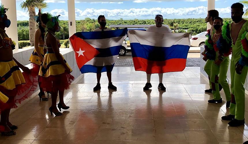 Посольство РФ на Кубе пообещало разобраться в ситуации с массовой обсервацией российских туристов