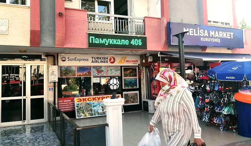 «В Турции не стало дороже, вы просто забыли, какие цены были раньше»