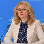 После 1 августа в Краснодарском крае можно будет отдыхать 3 дня без прививки