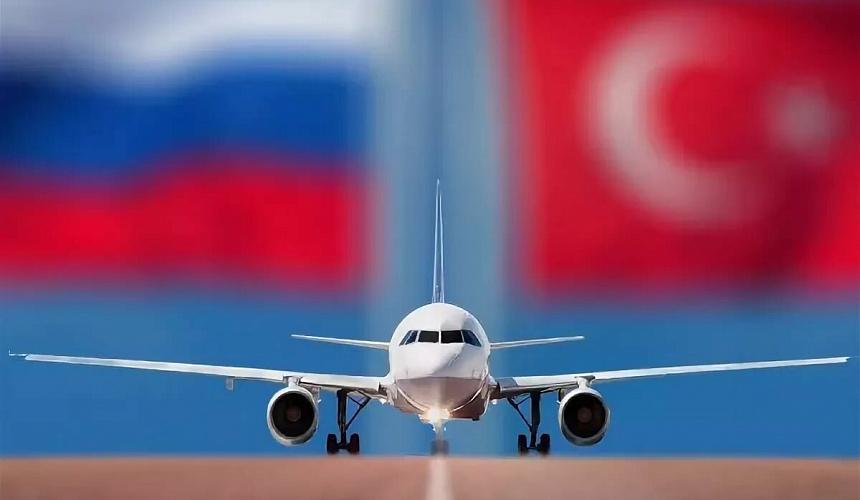 Туристы из регионов сэкономят время и деньги при поездках в Турцию