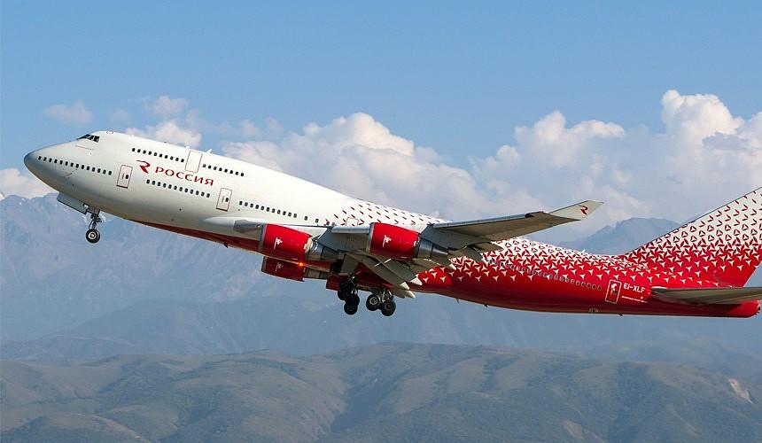 Первые самолеты авиакомпании «Россия» вылетели в Хургаду и Шарм-эль-Шейх