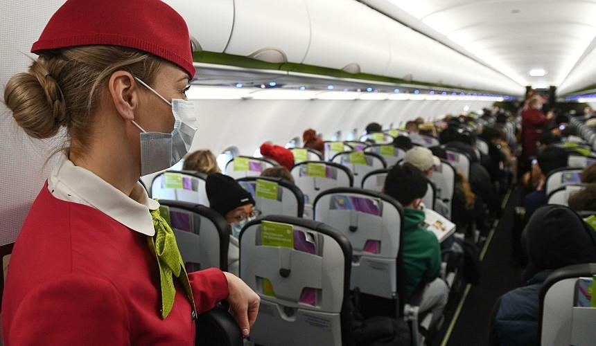 S7 предложила пассажирам оформить дополнительное место на борту