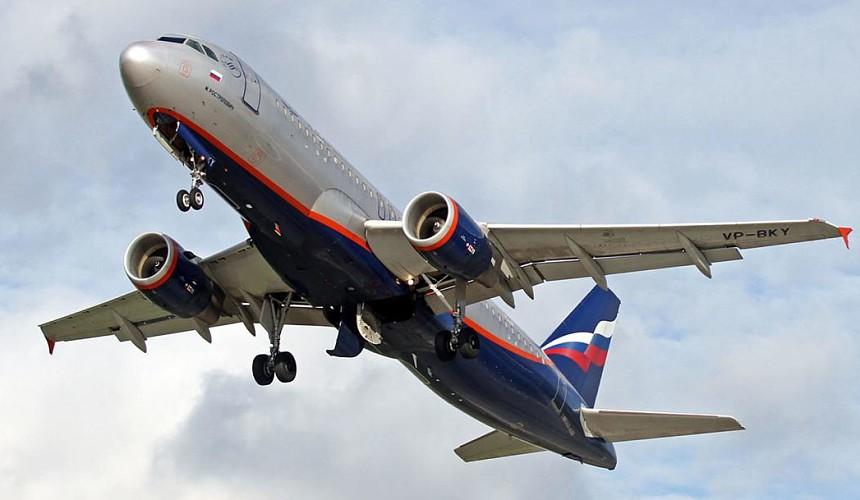 «Аэрофлот» объявил распродажу билетов по России