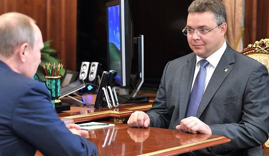 Путину представили проект дороги от Кавминвод до курортов Черного моря
