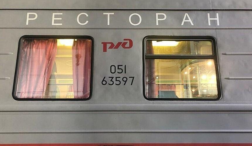 Работников вагона-ресторана поезда Мурманск – Адлер задержали из-за отравления группы детей