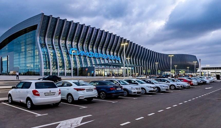 Аэропорт Симферополь обслужил рекордное число пассажиров в июле