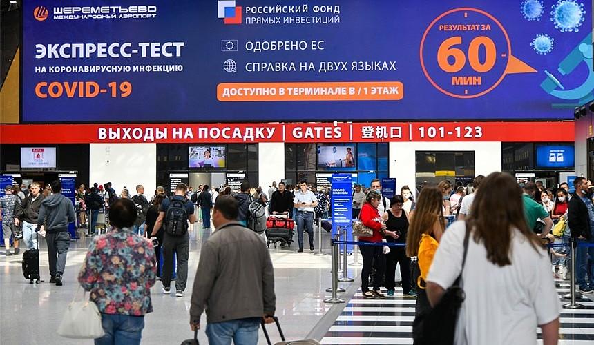 Туристам пришлось срочно делать ПЦР-тест в аэропорту для 12-летнего ребенка