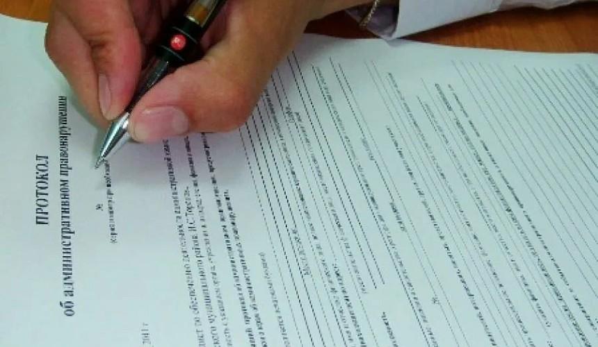В Сочи составляют протоколы на отели за несоблюдение новых правил заселения гостей