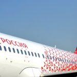 «Россия» анонсировала полетную программу из Санкт-Петербурга в Варну